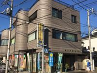 西東京都本店